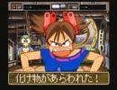 ◆ワンダープロジェクトJ2 実況プレイ◆part18 thumbnail