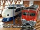 【ニコニコ動画】4月2日~6日 Discover Shikoku(その1)を解析してみた