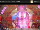 【ニコニコ動画】【永井先生】けんみんしょー実況(2014/04/17)を解析してみた