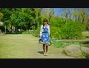 【ニコニコ動画】【初投稿】 ハルイチ。を踊ってみた 【はなこ】を解析してみた