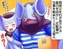【特撮】『北川怪獣アパート』第133話【漫画】 ‐ ニコニコ動画(原宿)