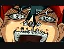 【大乱闘】 お き ら く 闇 サ ト シ 参 【スマブラX】