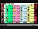 【ニコニコ動画】504が世界の屁こき隊について語るを解析してみた