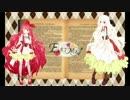 【野苺バンビ・ロビン】EAT ME【UTAU新音源配布】