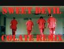 【ニコニコ動画】【SLH】Sweet Devil (colate remix)を踊ってみた【オリジナル振付】を解析してみた
