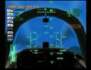(DC)エアロダンシングF:T-3での空母への着艦&離艦(Cockpit視点)