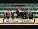 【俺が歴史を】Winning Post7 2012 を実況プレイ/part43【変えてやる】