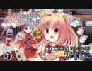 ドラマCD「小鈴と針妙丸の本当にあった白雪姫」試聴版