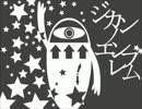 鏡音リン オリジナル曲 『ジカンノエンブレム』