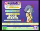 【ポップンSP】 メイドメタル EX