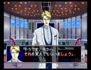 【TAP】 リモートコントロールダンディ 8~11話