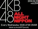 AKB48のオールナイトニッポン 2014.04.23