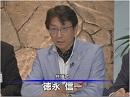 【救う会兵庫】朝鮮学校補助金交付取り消し訴訟の行方[桜H26/4/24] thumbnail