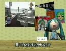 3Dポリゴン初音ミク劇場 「鏡音リンのスターリングラード冬景色Q&A」 thumbnail