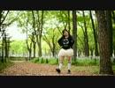 【みきぺでぃあ】トゥインクル 踊ってみた thumbnail