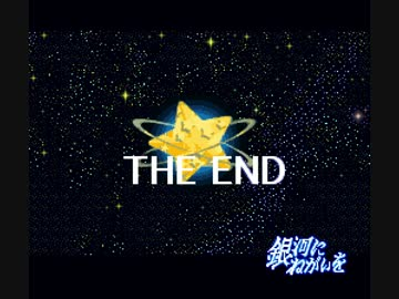 星 の カービィ ウルトラ スーパー デラックス 洞窟 大 作戦