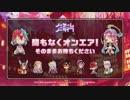 ノーゲーム・ノーライフ 特番2 1/2 thumbnail