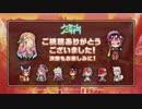 ノーゲーム・ノーライフ 特番2 2/2 thumbnail