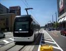 【ニコニコ動画】地鉄 de GO!☆ 富山地方鉄道に乗ったよ!-路面電車環状線偏2014-を解析してみた