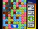 PS版ミスタードリラーG アメリカ(1000m) 「×」ブロック掘らずAIR全取り