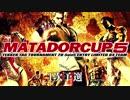 【鉄拳TAG2U MATADORCUP5】1次予選D カタツムリ・・・vs.チクリンTVタックル P3