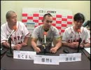 トゥインクルのニコジョッキー〜野球ベースボール〜 #8