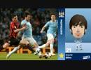 【D.Silva】vs West Bromwich Albion 0421【EPL13-14】