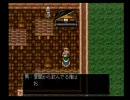 中二の頃作った黒歴史RPGを実況プレイするぜ Part3