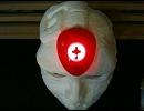 【ニコニコ動画】石仮面を光らせてみた(赤石ver.)を解析してみた