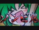 【パチンコ】 CRひぐらしのなく頃に頂 MAX 惨劇35回目 thumbnail