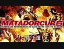 【鉄拳TAG2U MATADORCUP5】1次予選DチクリンTVタックルvs.ゆっきー@ろべると団 P3