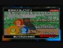 コクワガタと共にグレイテストチャンピオンを目指したい!part12