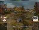 [WoT]燃え上がれ!高機動戦士カヴェナンター[part1]