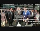 【ニコニコ動画】台湾ブースに安倍総理がキター!!「台湾は日本の大切な友人です」を解析してみた