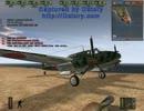 BF1942 FHSW ガダルカナル