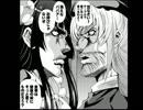 【東方】ニートの奇妙な冒険【ジョジョ三部パロ】 thumbnail