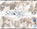 歌ってみたよ】雪のかなた/SNOW/松澤由美〔Type-α〕