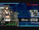 友人に勧められた艦隊これくしょんPart27【実況】 thumbnail