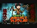 【Orcs Must Die!】 Orcs Must Yukkuri Stage.05 ランナーアレイ