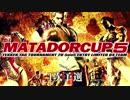 【鉄拳TAG2U MATADORCUP5】1次予選F まさかりM2vs.オーエニャーモ P3