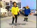 『ジャッキー・チェン マイ・スタント』の動画 アクション2-part1本編(日本語吹替)