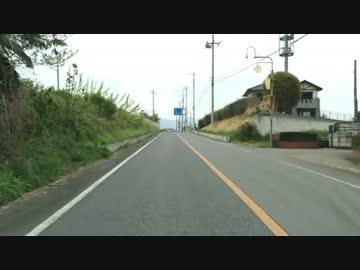 茨城県道64号 土浦笠間線 4/5 by...