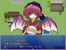 【東方天物語】天子が主役のRPGをツクってみた【ツクールVX】part25
