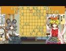 【東方】命蓮寺で将棋 thumbnail