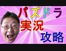 【パズドラ】ティンニン神引き【ニコ生】