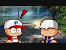 最強のピッチャーをつくろう!【パワプロ2012実況】part7 thumbnail