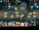 千年戦争アイギス 軍師の後継者:総力戦 極級 星3黒使用 thumbnail