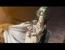 神々の悪戯 第4話「冥王の不幸(のろい)」