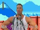 ヤマトマンステージの曲に乗せて兄貴がニコニコを罵倒する動画