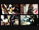 【ニコニコ動画】全員高校生で『さよならメモリーズ(supercell)』演奏してみた。を解析してみた